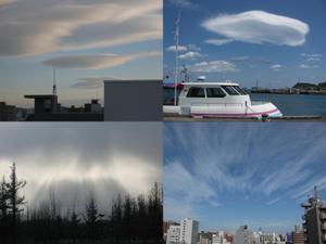 Cloud_4