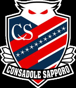 Consadole_sapporo